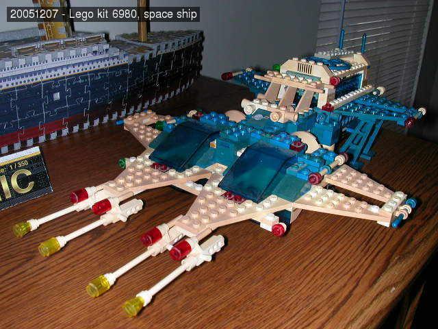 Как из лего сделать космический корабль видео